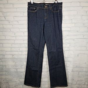 DKNY Soho Jeans 12L dark wash                   J2